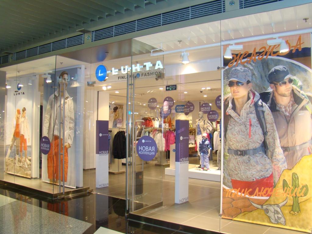 Магазины Финской Одежды В Москве